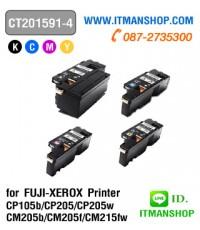 หมึกพิมพ์โทเนอร์สี สำหรับ Fuji-Xerox CP105,CP205,CP215,CM205,CM215