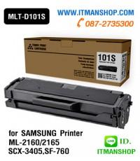 หมึกพิมพ์โทเนอร์ MLT-D101S สำหรับ SAMSUNG ML-2165,ML-2165W,SCX-3405,SCX-3405W