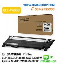 หมึกพิมพ์ CLT-Y406S สีเหลือง สำหรับ SAMSUNG CLP-360,CLP-365w,CLX-3305fw,SL-C410w,SL-C460fw