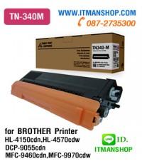 หมึกพิมพ์โทนเนอร์ สีบานเย็น TN-340 M for BROTHER HL-4150cdn/4570cdw,DCP-9055cdn,MFC-9460cdn/9970cdw