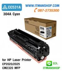 หมึกพิมพ์ CC531A,304A C สีฟ้า สำหรับ HP CP2020,CP2025,CM2320