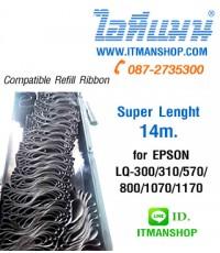 รีฟิลผ้าหมึก สำหรับ EPSON LQ-300