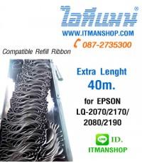 รีฟิล ผ้าหมึก สำหรับ EPSON LQ 2080