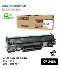 หมึกพิมพ์โทนเนอร์ 48A  CF248A สำหรับ HP  M15a M16w M28w M29w MFP