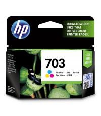 ตลับหมึกอิงค์เจ็ต HP 703 CO หมึกสี