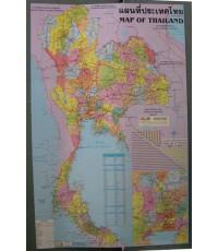 แผนที่ประเทศไทยแบบแม่เหล็กติดตู้เย็นไม่เต็มแผ่น
