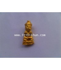 พ่องั่ง ทองคำ[Gold poa ngang] / พระอาจารย์โอ พุทโธรักษา