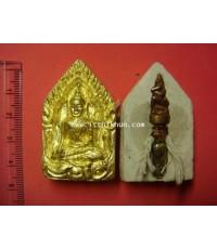 ขุนแผนจัดหนัก (หลังอิ้น)Consummate Khun-Pan [ Inn(manwoman] /พระอาจารย์โอ พุทโธรักษา