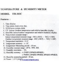 เครื่องวัดอุณหภูมิและความชื้นภายในห้อง รุ่น TH-303S