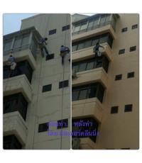รับเหมาทาสี ทาสีตึก ทาสีหอพัก ทาสีอาคารสูง ทาสีโรงแรม ทาสีโรยตัว ช่างทาสี ช่างสี