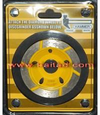 ใบเจียรหิน ถ้วย 3 นิ้ว รุ่น 6 ฟัน มี 2 สีเหลือง สีบรอน์ 90mm.