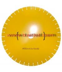 ใบตัด 22 นิ้ว  HAMMER สีเหลือง 550mm.