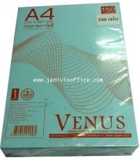 กระดาษการ์ดสี (วีนัส) A4 150g สีฟ้าอ่อน 200แผ่น