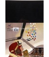 กระดาษสีFlying Colours 200 แกรม ขนาดA4 50 แผ่น/ห่อ สีดำ