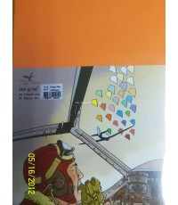 กระดาษสีFlying Colours 160 แกรม ขนาดA4 50 แผ่น/ห่อ no.23สีส้มเข้ม