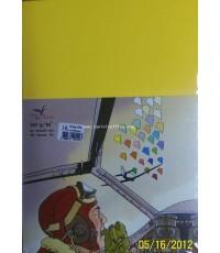 กระดาษทำปก FLYING COLOURS 120 แกรม A4 no.16 สีเหลืองเข้ม100แผ่น/ห่อ