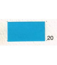กระดาษทำปก FLYING COLOURS 120 แกรม A4 no.20