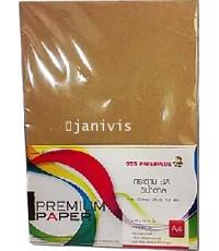 กระดาษคราฟสีน้ำตาล110แกรม A4