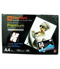พลาสติกเคลือบบัตร ELEPHANT A4*125 micron  (Premium)