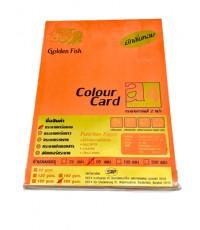 กระดาษการ์ดหอม A4 180 แกรม สีส้ม (ห่อละ50แผ่น)