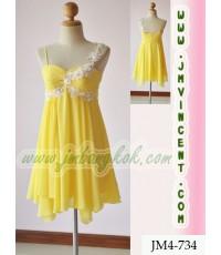 ชุดราตรีสั้นสีเหลือง สวยหรู น่ารัก
