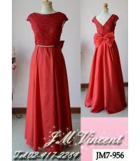 ชุดราตรียาวสีแดง สวยหรู