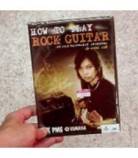 VCD. How to Play Rock Guitar โดย แจ็ค ธรรมรัตน์ ดวงศิริ