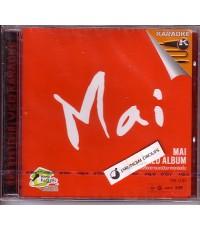VCD ใหม่ เจริญปุระ : MAI RED ALBUM