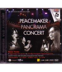 VCD พีชเมกเกอร์ : พาโนรามา คอนเสิร์ต