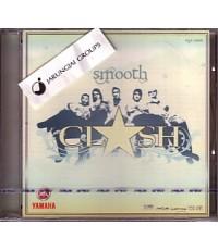 CD แคลช : สมูท แคลช