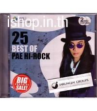 CD เป้ ไฮร็อก : 25 เบส ออฟ เป้ ไฮร็อก