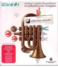 CD Give#1 : อัลบั้มพิเศษจาก 14 ศิลปินอิสระ เพื่อมอบรายได้ช่วยเหลือ สถานเลี้ยงเด็กยากจน บ้านครูน้อย