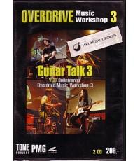 VCD Guitar Talk : OVERDRIVE Music Workshop 3