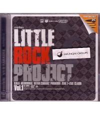 VCD รวมศิลปิน : LITTLE ROCK PROJECT VOL.1