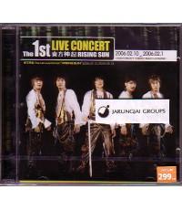 CD ดงบังชินกิ : เดอะ เฟิร์ส ไลฟ์ คอนเสิร์ต ริสซี่ง ซัน