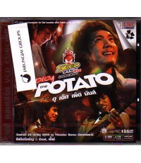 VCD โปเตโต้ : คอนเสิร์ต ซีด ไลฟ์ สไปซี โปเตโต้ ดุ เด็ด เผ็ด มันส์