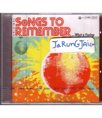 CD Songs To Remember / What a Feeling