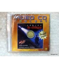 VCD  พงษ์สิทธิ์ คำภรี์ /คอนเสิร์ตปิด-เปิดสัญญา