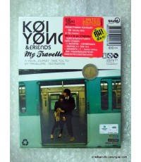 CD : Koi Yong  Friends/My Travellers