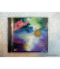 CD ชรัส เฟื่องอารมย์ และ แฟลช /ufo..