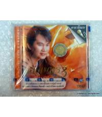 VCD คาราโอเกะ อ๊อด โอภาส ทศพร ตลับเพชร 3/นิธิ..