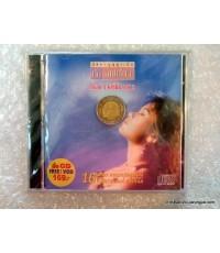 CD+VCD นิตยา บุญสูงเนิน - สเปเชี่ยล โกลด์ เวอร์ชั่น ชุด 2/pro..