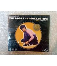 CD ทาทา อมิตา ทาทายัง : เดอะ ลอง เพลย์ คอลเลคชั่น/ The Long play Collection