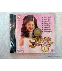 CD ดาวใจ ไพจิตร/ 30 ปีทอง  ชุด 1  /ktc..