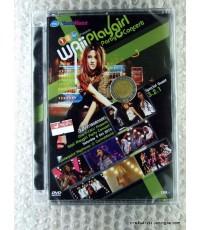 DVD RS หวาย Concert Playgirl Party Concert   waii