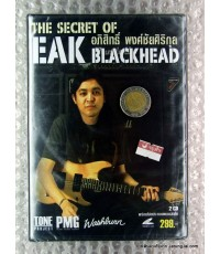 VCD. The Secret of Eak Blackhead อภิสิทธิ์ พงศ์ชัยศิริกุล