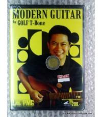 VCD. Modern Guitar by Golf T-Bone นครินทร์ ธีระพินันท์