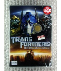 dvd หนัง transformers ภาค 1 thai/eng มหาวิบัติจักรกลสังหารถล่มจักรวาล ภาค 1