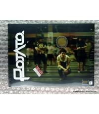 CD โปเตโต้ Human : potato / mga
