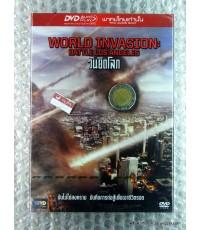 dvd World invasion:Battle los angeles วันยึดโลก/MVD.